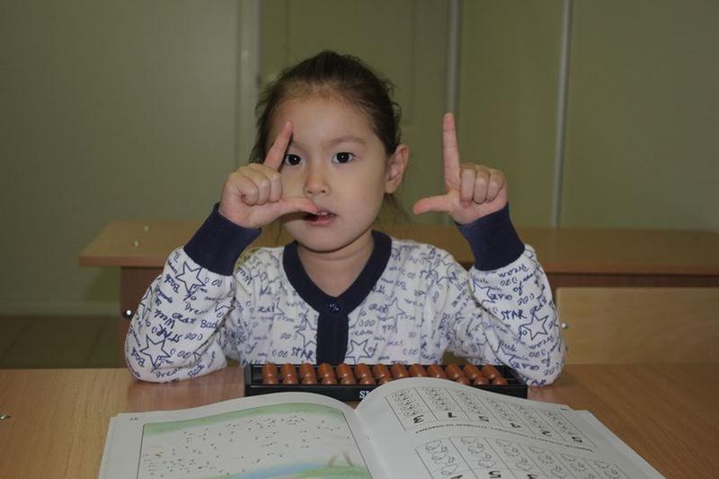 Центр развития интеллекта SMARTUM раскроет возможности вашего ребенка 7 [1024x768]