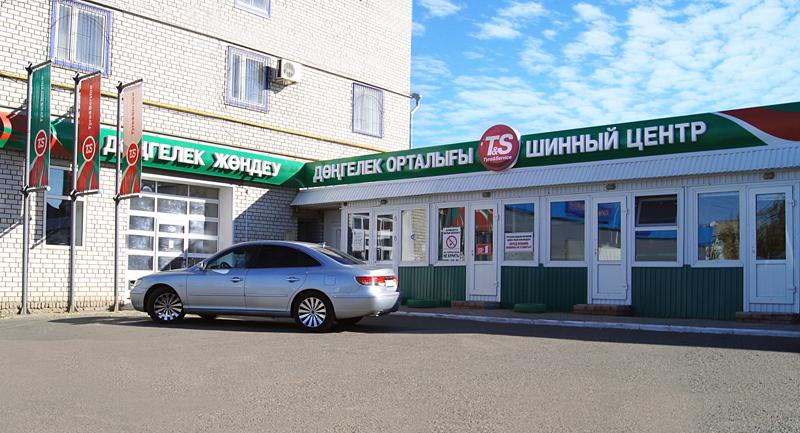Шинный сервис в Уральске SONY DSC