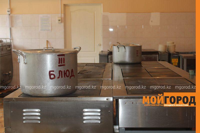 Сальмонеллу обнаружили в столовой школы-интерната в Уральске IMG_2032 [800x600]