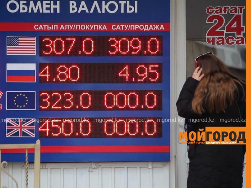 Российский рубль продают по 5 тенге в обменниках Уральска MVI_3410.неподвижное изображение001 [800x600]