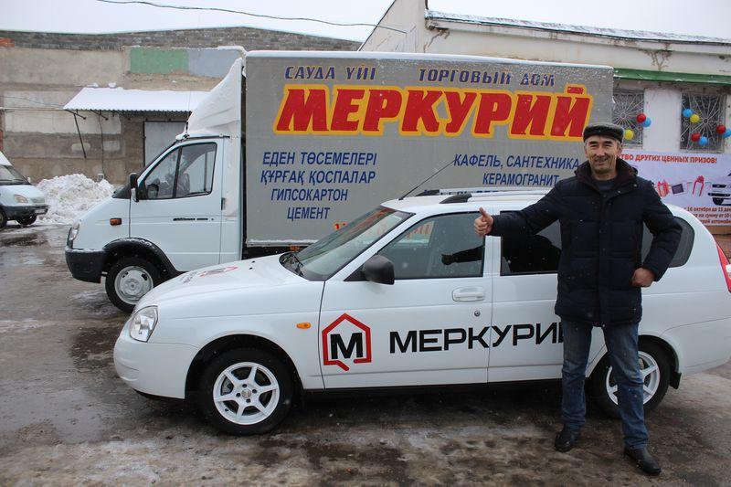 Покупатели ТД «Меркурий» получили подарки ко Дню Независимости 10 [800x600]