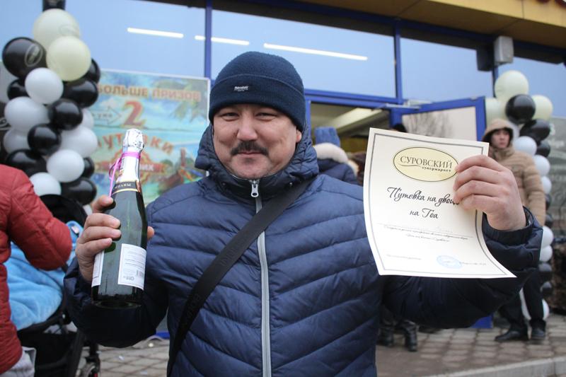 Покупатели сети супермаркетов «Суровский» в Уральске отдохнут на море 10