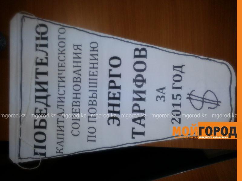 Тыкву подарили общественники Уральска монопольщикам 20151229_120702 [800x600]