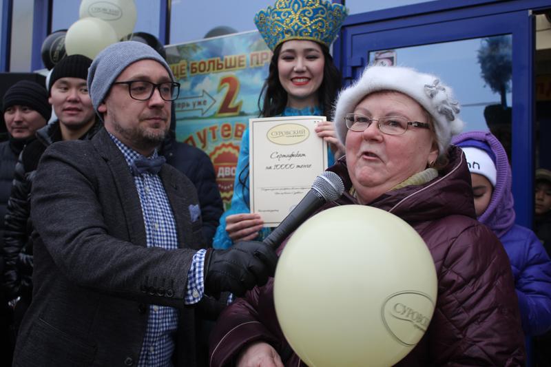 Покупатели сети супермаркетов «Суровский» в Уральске отдохнут на море 8