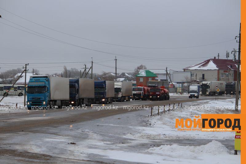 Новости Уральск - В ЗКО закрыли границу с Россией для грузовых авто