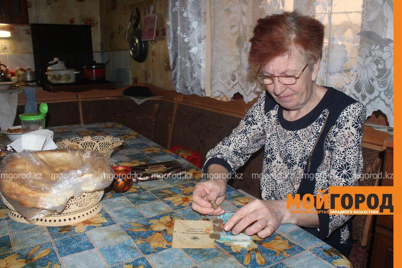Более 80 тысяч пенсионеров ЗКО получат 9-процентную прибавку к пенсии IMG_7809 [800x600]