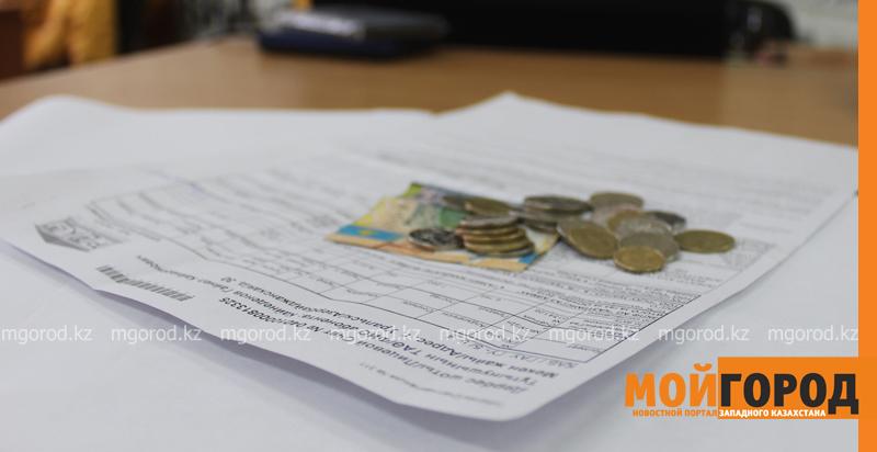 Новости Уральск - Тарифы вырастут в среднем на 30% в Уральске kvitanciya22