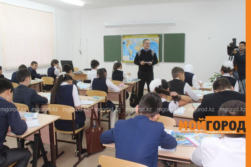 Новости Актобе - В 76 школах Актюбинской области внедрено обучение на трех языках