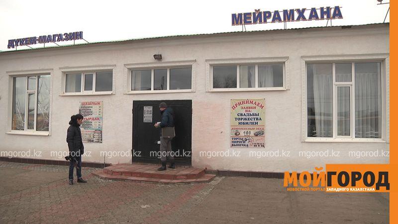 За долги по кредиту у депутата в ЗКО арестовали ресторан (фото, видео) syrym (1)