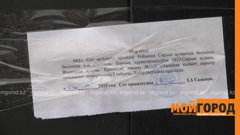 За долги по кредиту у депутата в ЗКО арестовали ресторан (фото, видео) syrym (16)