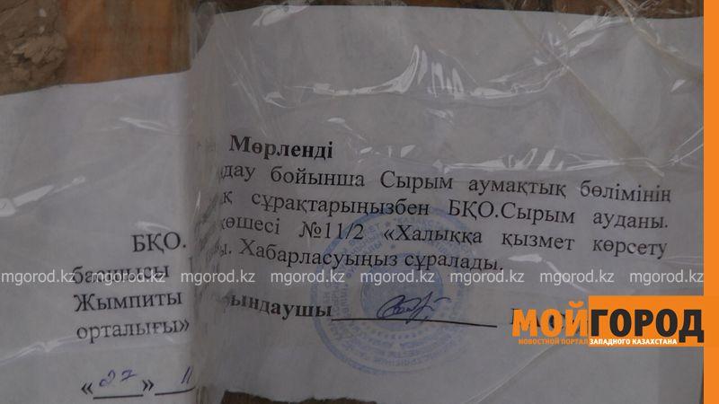 За долги по кредиту у депутата в ЗКО арестовали ресторан (фото, видео) syrym (7)