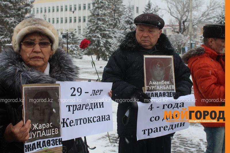 Новости уральск - в уральске состоялась акция памяти жертв беспорядков в жанаозене zhanaozen2