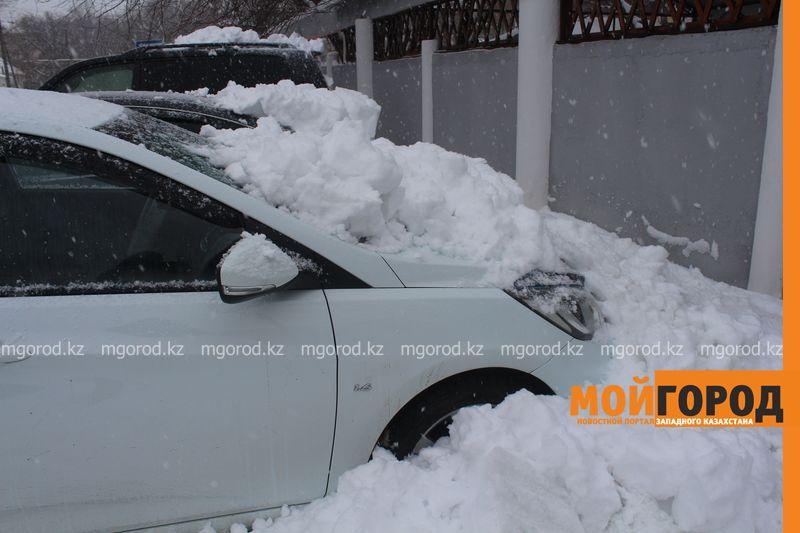 Новости - Погода на 17 января