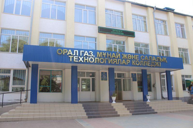 Получить нужную профессию призывает Уральский колледж нефти и газа 1-800x6002
