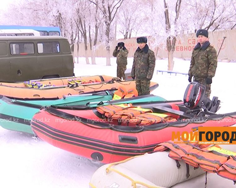 Новости Уральск - Готовность сил и техники спасателей к паводковому периоду проверили в ЗКО DCHS (1) [800x600]