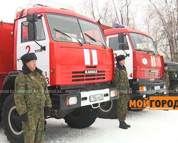 Новости Уральск - Готовность сил и техники спасателей к паводковому периоду проверили в ЗКО DCHS (9) [800x600]