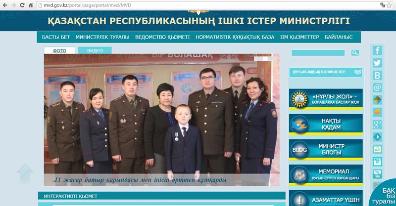 Жители ЗКО могут получить информацию о репрессированных через интернет Иллюстративное фото