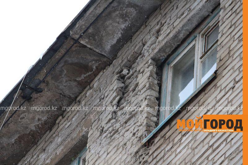 Новости Уральск - В Уральске рушится многоэтажный дом dom (11)