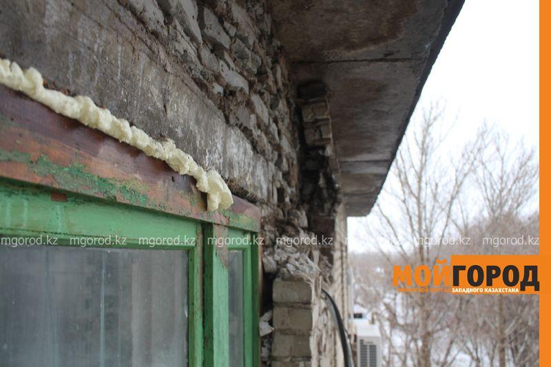 Новости Уральск - В Уральске рушится многоэтажный дом dom (14)