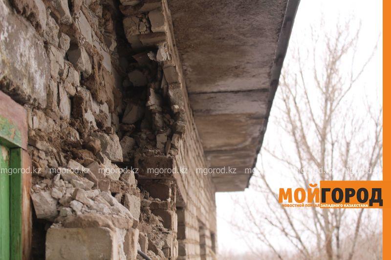 Новости Уральск - В Уральске рушится многоэтажный дом dom (15)