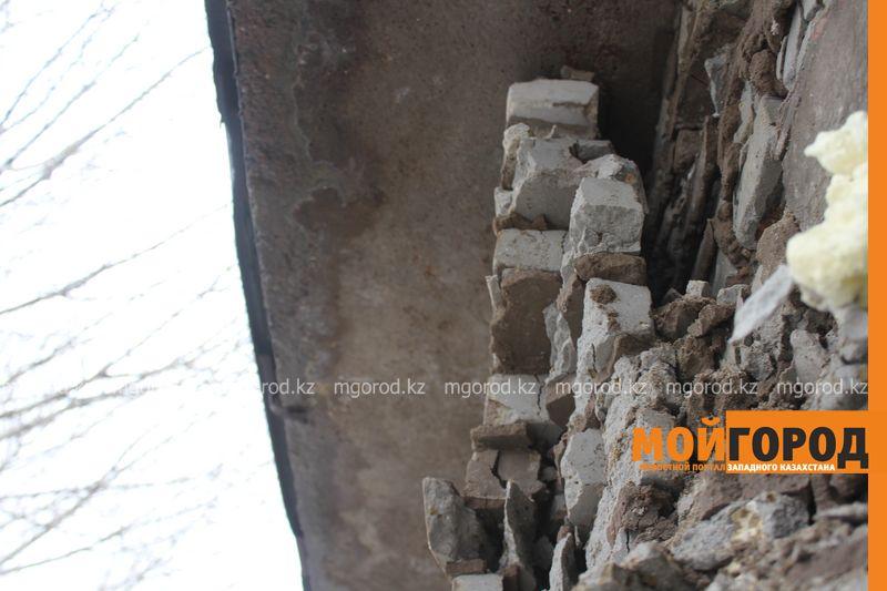 Новости Уральск - В Уральске рушится многоэтажный дом dom (16)