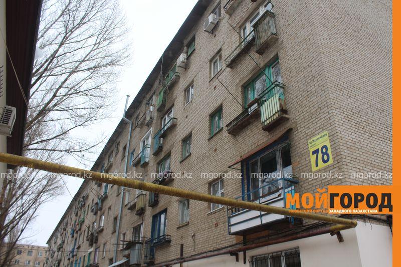 Новости Уральск - В Уральске рушится многоэтажный дом dom (6)