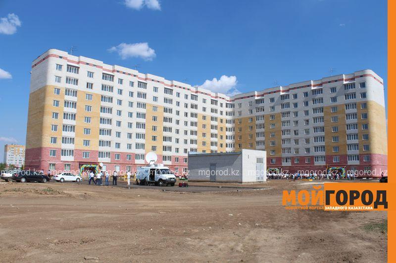 Новости Уральск - Без газа останутся жители Зачаганска в Уральске