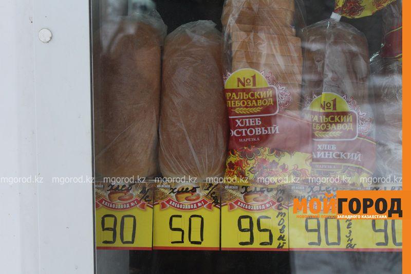 Новости Уральск - В Уральске хлеб высшего сорта подорожал до 90 тенге hleb (1)