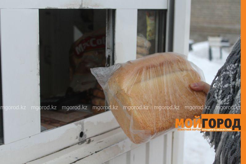 Новости Уральск - В Уральске хлеб высшего сорта подорожал до 90 тенге hleb (2)