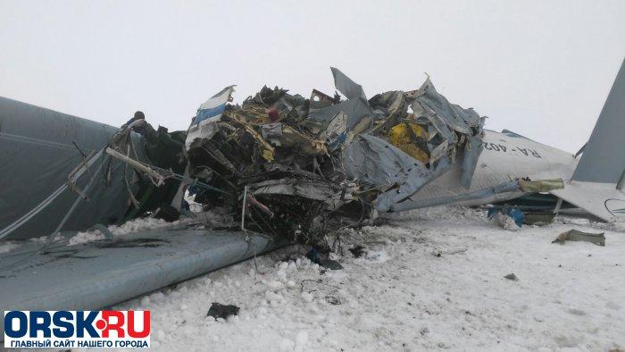 Самолет Ан-2 пропал вОренбургской области