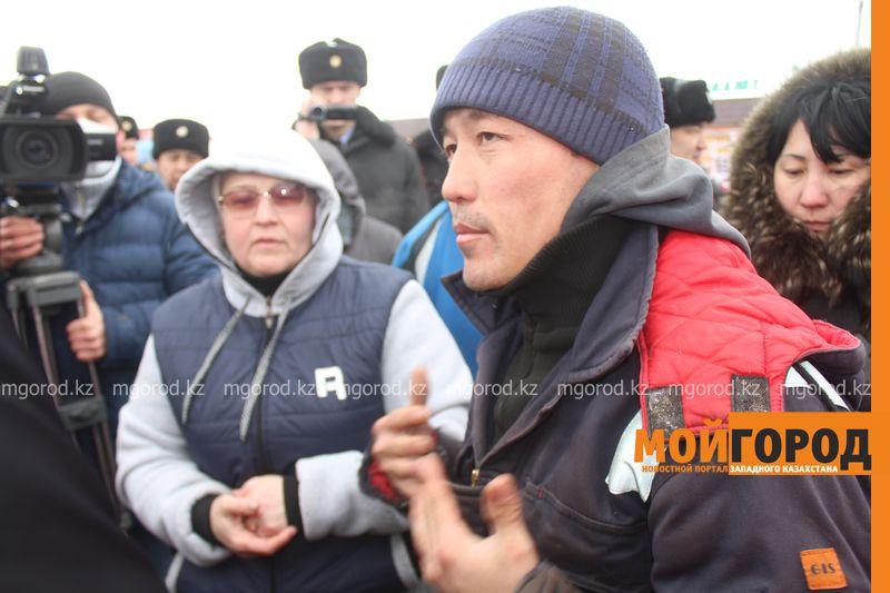 Новости Уральск - Прокуратура Уральска пообещала забастовщикам разобраться в возникшей ситуации (фото, видео) miyaso (6)