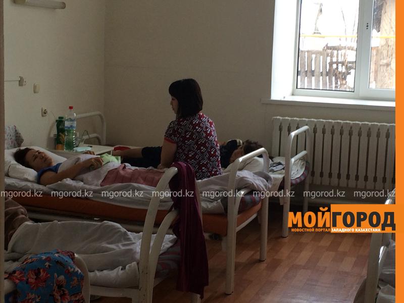 В ЗКО санитарка психдиспансера получила перелом позвоночника на рабочем месте php5454