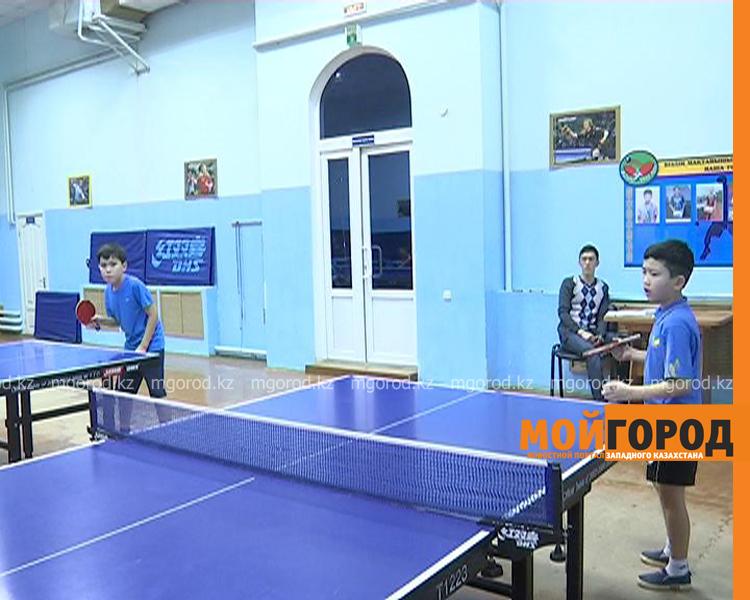 Более 100 детей участвуют в соревнованиях по настольному теннису в Уральске tennis3