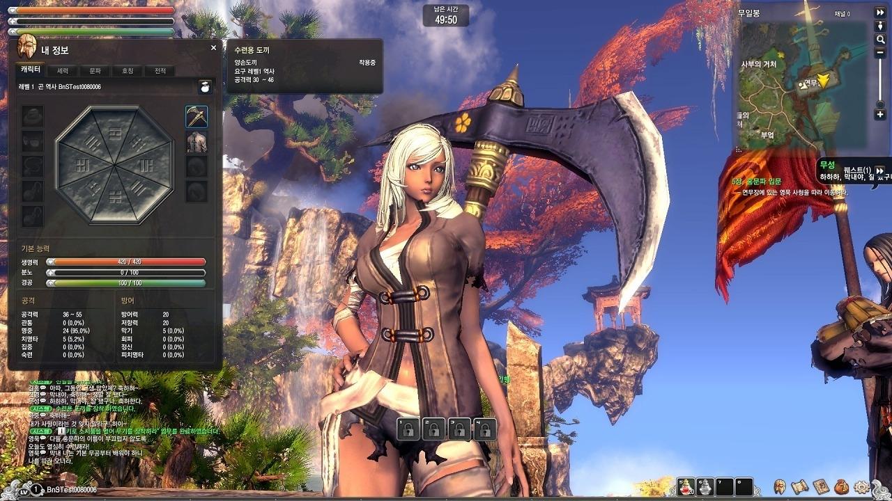 Много ролевая онлайн игра life is feudal mmo тренировочное поле