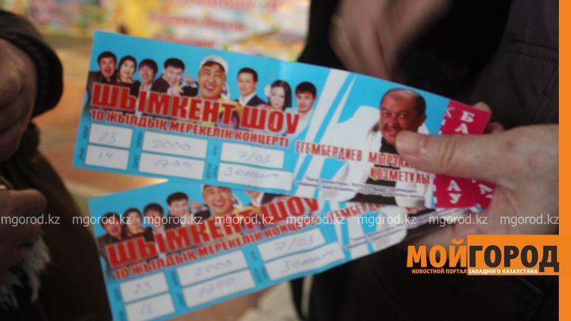 Организаторы Шымкент шоу не возвращают уральцам деньги за несостоявшийся концерт IMG_6522 [800x600]