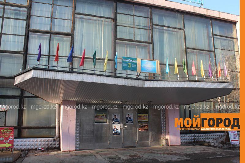 Организаторы Шымкент шоу не возвращают уральцам деньги за несостоявшийся концерт IMG_6539 [800x600]