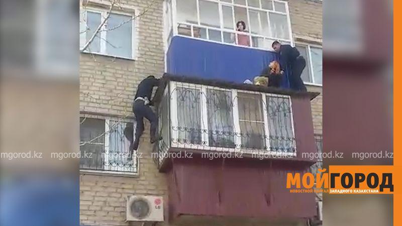 Новости Уральск - В Уральске полицейские сняли девушку с балкона 2 этажа (фото, видео) menti (3)