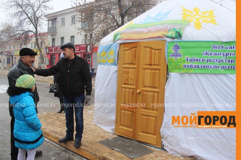 Новости Уральск - На Наурыз уральцев пускали в юрты только по спискам nauriz (5)