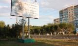 Прокуроры ЗКО считают несправедливыми расчеты алиментов в Казахстане