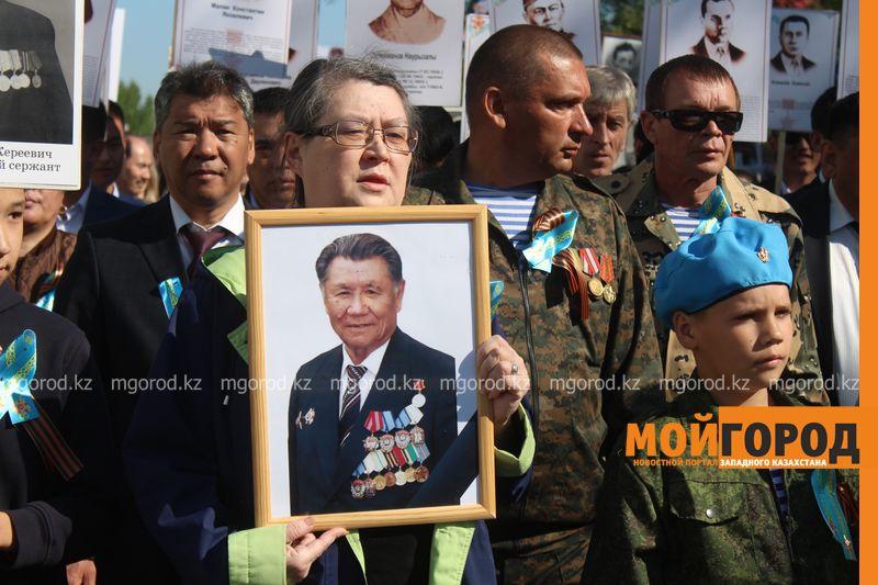"""В Уральске """"Бессмертный полк"""" прошел всего 700 метров bessmertni polk (11)"""
