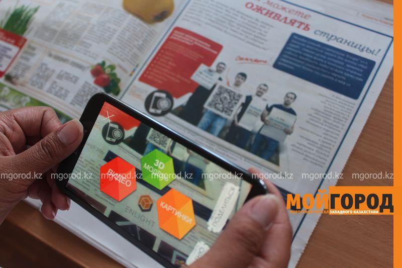 «Мой ГОРОД» стала первой интерактивной газетой в Казахстане kartina 3 d