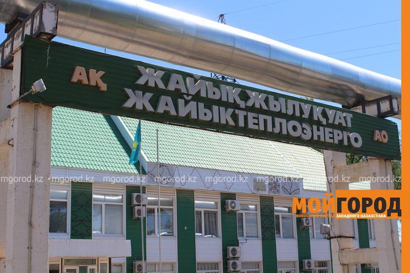 "Почти полмиллиарда тенге задолжал за газ АО «Жайыктеплоэнерго» Фото из архива ""МГ"""