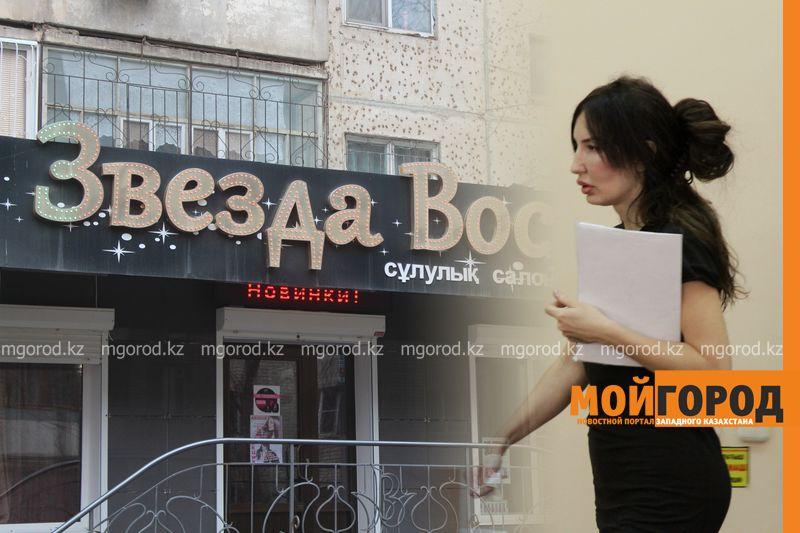 Новости - Муж московского косметолога обвинил экстрасенса в разрушении семьи
