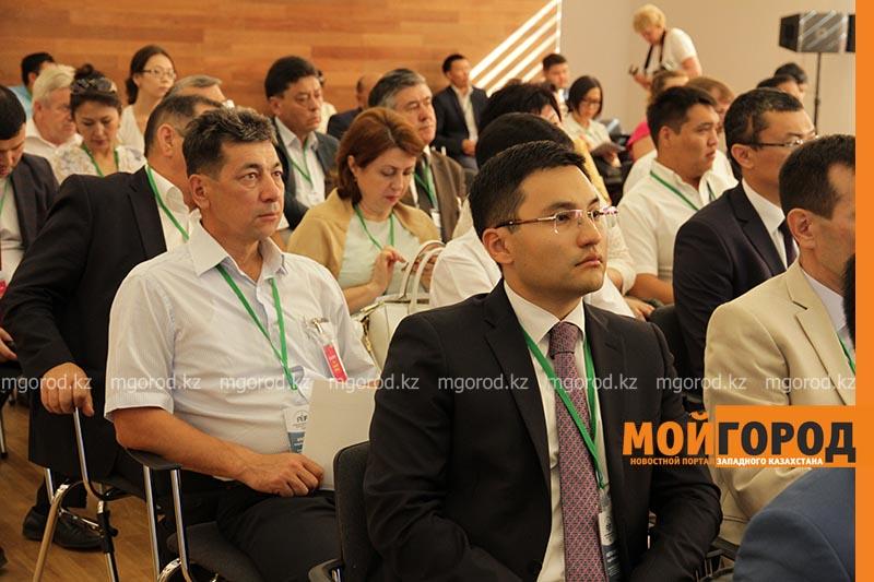 Новости Уральск - В Уральске на конференции обсудили экономическое развитие ЗКО forum1