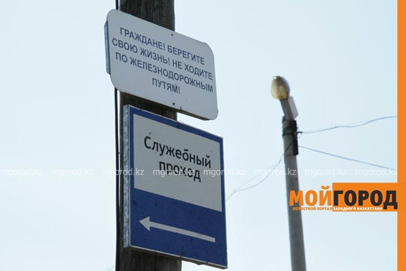 В Уральске поезд сбил человека poezd6