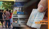 С 1 августа в Уральске повысится тариф на проезд