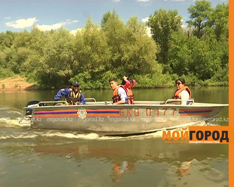 Новости Уральск - 11 человек вытащили из воды спасатели в Уральске