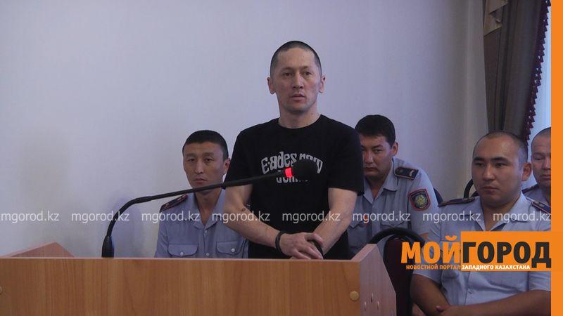 Новости Уральск - Суд над экс-акимом, заказавшим свою любовницу, будет закрытым sud_akim (3) [800x600]
