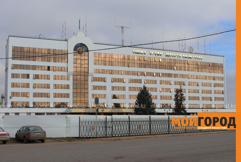 Новости Уральск - Прокуроры ЗКО предложили уменьшить бюджет ДВД ЗКО