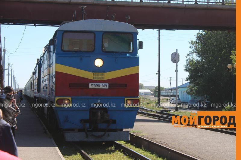 Новости Уральск - В поезде Мангистау-Алматы пассажирка родила дочку